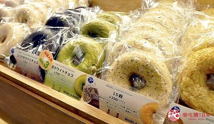 兵库姬路推荐购物商场「piole HIMEJI」的店家「BAGEL&BAGEL」的各种贝果