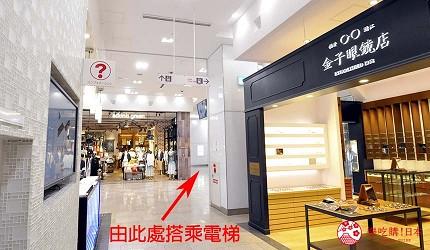 兵库姬路推荐购物商场「piole HIMEJI」前往顶楼广场的电梯