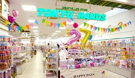 兵庫姬路推薦購物商場「piole HIMEJI」的「YOKYU HANDS」店門口