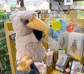 日本關西神戶必去推薦景點「神戶動物王國」的限定伴手禮菜瓜布