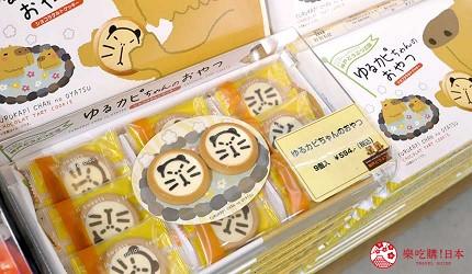 日本關西神戶必去推薦景點「神戶動物王國」的限定伴手禮水豚造型白巧克力