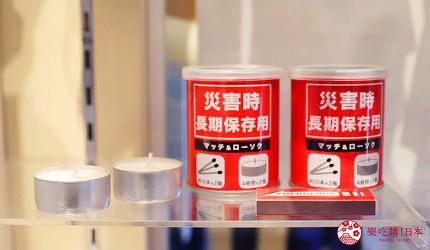 神戶親子寓教於樂景點推薦「人與防災未來中心」(人と防災未来センター)的「館內紀念館」販售的火柴與蠟燭