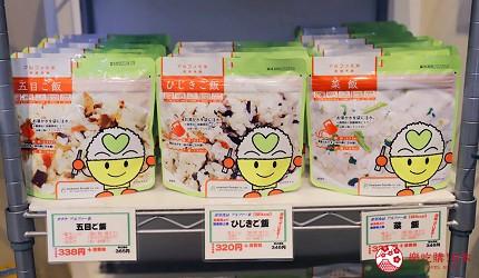 神戶親子寓教於樂景點推薦「人與防災未來中心」(人と防災未来センター)的「館內紀念館」販售的加入水可食用米飯