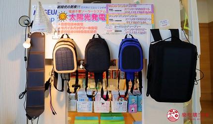 神戶親子寓教於樂景點推薦「人與防災未來中心」(人と防災未来センター)的「館內紀念館」販售的太陽能充電
