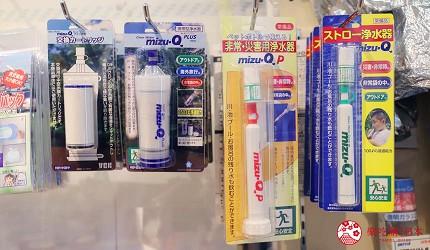 神戶親子寓教於樂景點推薦「人與防災未來中心」(人と防災未来センター)的「館內紀念館」販售的水源過濾器