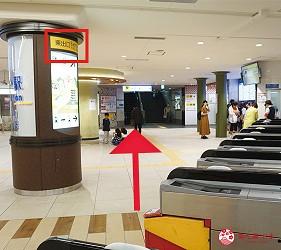 奈良用餐推荐近铁奈良站1分钟「NARARA 美食天地」从近铁奈良站出去的交通方式步骤一