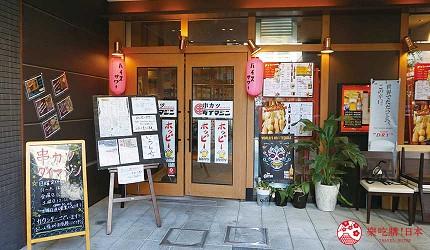 奈良用餐推荐近铁奈良站1分钟「NARARA 美食天地」的店家「串炸大魔神」的入口