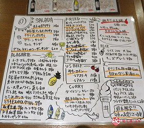 奈良用餐推荐近铁奈良站1分钟「NARARA 美食天地」的店家「串炸大魔神」的手写菜单