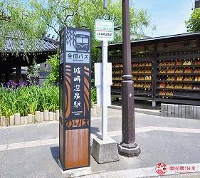 前往城崎日和山溫泉旅館「金波樓」的「但馬巴士站」