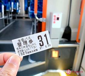 前往城崎日和山溫泉旅館「金波樓」搭乘巴士抽整理券