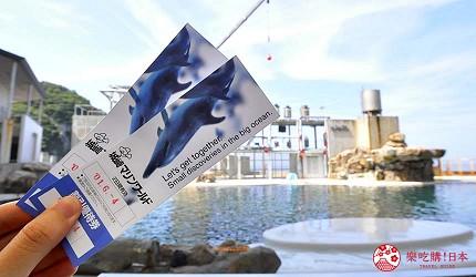 城崎日和山溫泉旅館「金波樓」的周邊景點「城崎 Marine World」金波樓旅客可入場券半價優惠