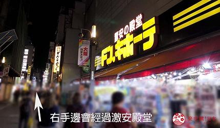 大阪心斋桥花魁酒吧「OIRAN de ENJOU 炎城」的交通方式步骤三