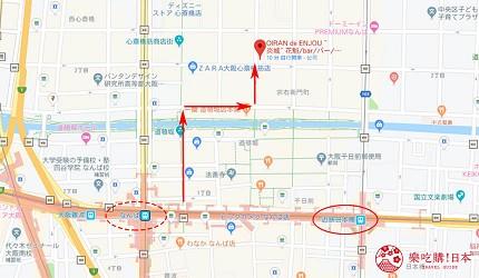 大阪心斋桥花魁酒吧「OIRAN de ENJOU 炎城」的交通方式步骤六