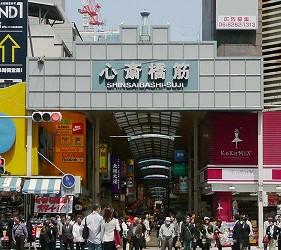 前往大阪市心斋桥可直达的超好逛「MITSUI OUTLET PARK 大阪鹤见」,从心斋桥商圈搭乘地下铁只要25分钟
