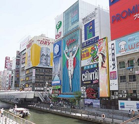 前往大阪市心斋桥可直达的超好逛「MITSUI OUTLET PARK 大阪鹤见」,从道顿堀商圈搭乘地下铁只要25分钟