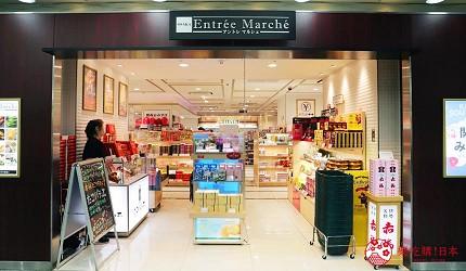 大阪自由行必經的JR大阪車站中央出口附近開設的關西限定手信伴手禮專門店兼7-11便利店「Entrée Marché」內可以找到許多關西限定商品