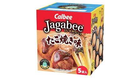 大阪自由行必經的JR大阪車站中央出口附近開設的關西限定手信伴手禮專門店兼7-11便利店「Entrée Marché」內有售的暢銷冠軍產品「Jagabee章魚燒口味(Jagabeeたこ焼き味)」