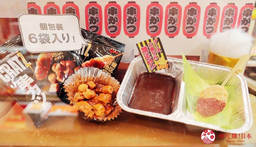 大阪自由行必經的JR大阪車站中央出口附近開設的關西限定手信伴手禮專門店兼7-11便利店「Entrée Marché」內有售章魚燒、炸串、巧克力球餅乾、蠟筆餅乾等關西限定、JR西日本限定的手信伴手禮