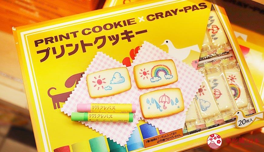 大阪自由行必經的JR大阪車站中央出口附近開設的關西限定手信伴手禮專門店兼7-11便利店「Entrée Marché」內有售的暢銷產品SAKURA CRAY-PAS蠟筆餅乾