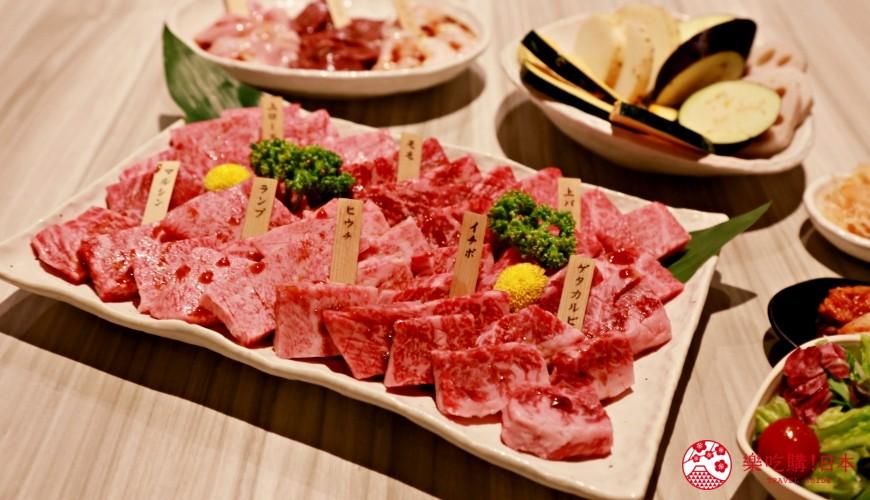 大阪心齋橋頂級和牛燒肉「黑毛和牛燒肉一」的推薦套餐「C套餐」(Cコース)