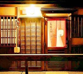 京都的西陣地區一間以江戶時代為主題,從裝潢到設備都花心思放入懷舊元素,帶住客穿越時空,回到時代劇中常見的日本古代盛世的特色旅宿——「長屋STAY京都西陣路地」內的特色房間長唄之間的門口