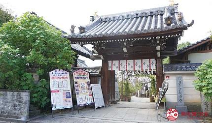 小房觀音寺
