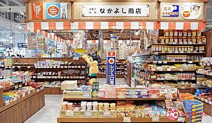 大阪難波推薦家電商場「愛電王」6樓日式駄菓子、扭蛋星球樓層一景
