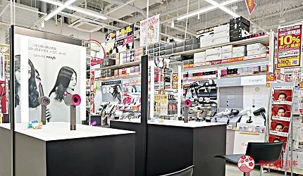 大阪難波推薦家電商場「愛電王」4樓美容家電、女士化妝間 e-princess 樓層一景
