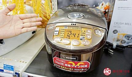 大阪難波推薦家電商場「愛電王」必買商品第三名「ZOJIRUSHI 象印 IH 電子鍋」