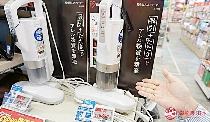 大阪難波推薦家電商場「愛電王」必買商品第六名「IRIS 除塵蟎機」