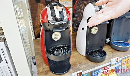 大阪難波推薦家電商場「愛電王」必買商品第七名「NESCAFE Dolce Custo 膠囊咖啡機」