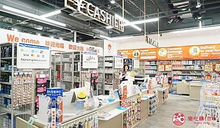 大阪難波推薦家電商場「愛電王」8樓寄送商品服務處