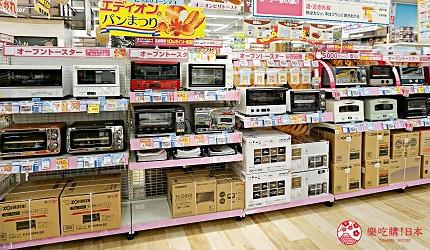 大阪難波推薦家電商場「愛電王」5樓吸塵器、廚房家電、精品咖啡周邊樓層一景