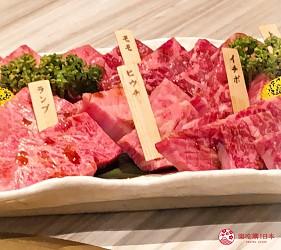 大阪心齋橋頂級和牛燒肉「黑毛和牛燒肉一」的推薦套餐「C套餐」(Cコース)提供的稀少部位