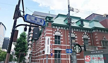 京都威士忌名酒推荐店家「酒的美术馆三条乌丸本店」的交通方式步骤一