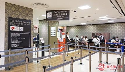大阪高島屋8樓的退稅服務中心