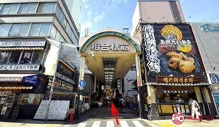 大阪心斋桥推荐高级寿司店「寿司割烹 いぶき」的交通方式第二步