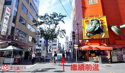 大阪心斋桥推荐高级寿司店「寿司割烹 いぶき」的交通方式第三步