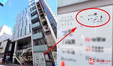 大阪心斋桥推荐高级寿司店「寿司割烹 いぶき」的交通方式第四步