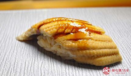 大阪心齋橋推薦高級壽司店「寿司割烹 いぶき」的「季節逸品嚴選頂級套餐」(季節の逸品料理を織り交ぜて おまかせ握りコース)的星鰻壽司