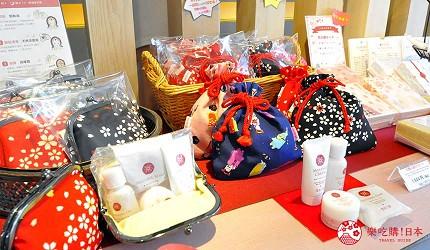 京都美人的秘密美妝保養品「京乃雪」的小包裝旅行組化妝品