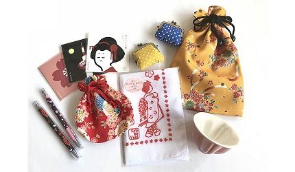 京都美人的秘密美妝保養品「京乃雪」的其他優惠贈品