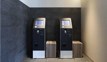 京都旅遊市區住宿推薦「京都 Ublhotel」的入住與退房系統