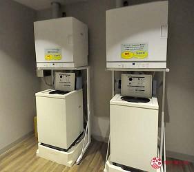 京都旅遊市區住宿推薦「京都 Ublhotel」的洗衣烘乾機
