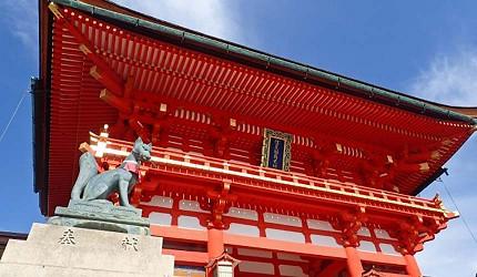 京都旅遊市區住宿推薦「京都 Ublhotel」附近的伏見稻荷