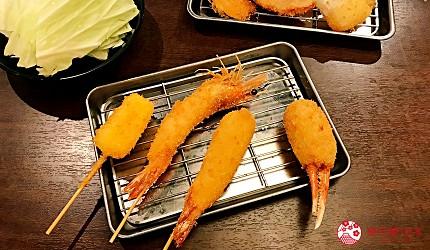 大阪难波必吃串炸名店「新世界串炸 ITTOKU」的起司、天使虾、虾子、蟹螯串炸