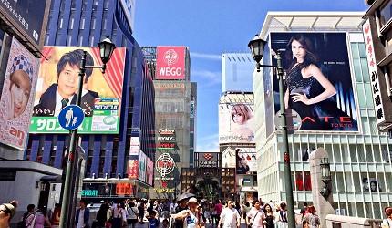大阪道頓堀街景