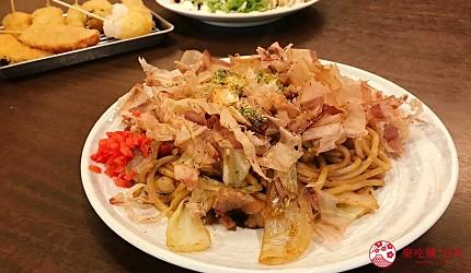 大阪难波必吃串炸名店「新世界串炸 ITTOKU」的综合铁板炒面