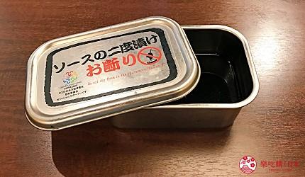 大阪难波必吃串炸名店「新世界串炸 ITTOKU」的特制沾酱