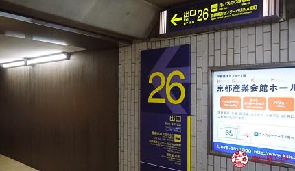 京都乌丸串烧居酒屋推荐「丸庄商店」从乌丸车站26号出口直通